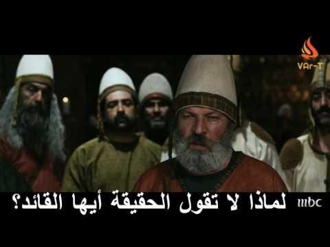 Limeze la tekulül hakikati eyyuhel kaid (لماذا لا تقول الحقيقة أيها القائد؟) - VArTekellem