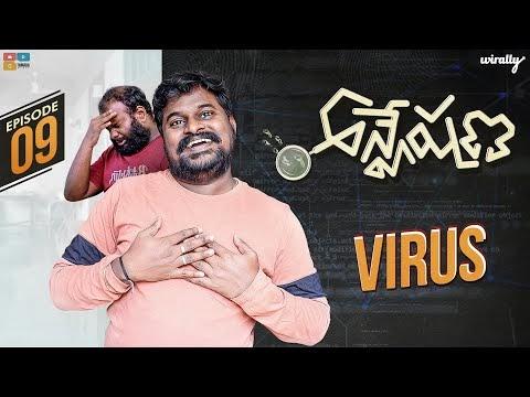 Anveshana Short Film Episode 9