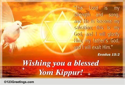 Blessed Yom Kippur! Free Yom Kippur eCards, Greeting Cards