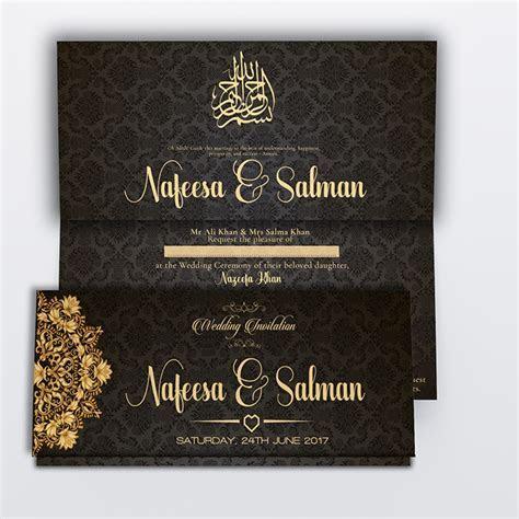 Black Royal Muslim Wedding Card   Diamond Wedding Cards