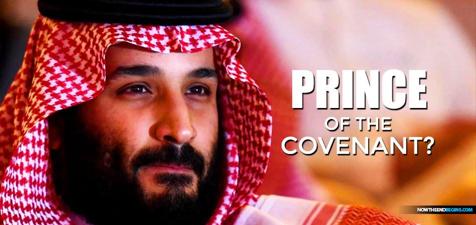 crown-prince-mohammed-bin-salman-bring-peace-middle-east-israel-daniel-70-week-nteb