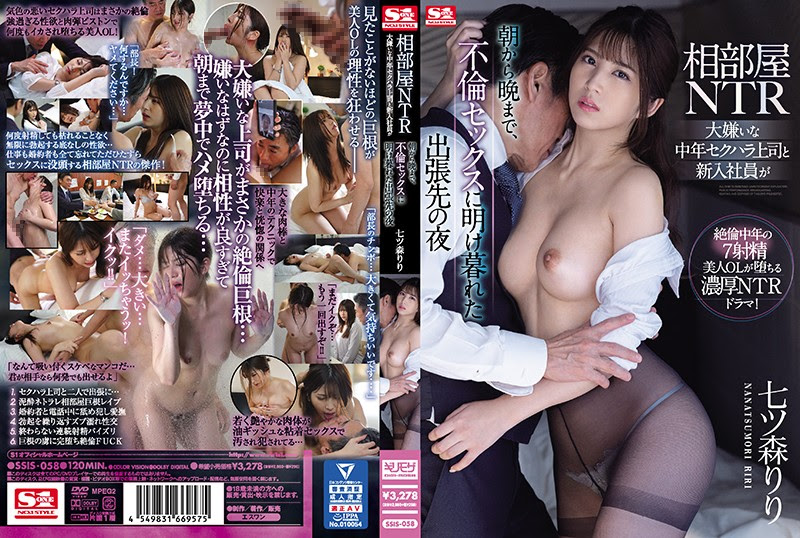 Bokep Jepang Jav SSIS-058 Shared Room NTR Middle-aged Sexual Harassment Boss And New Employee Who Hate Hate From Morning Till Night, Night Of Business Trip Destination Where Affair Sex Was Devoted Riri Nanatsumori