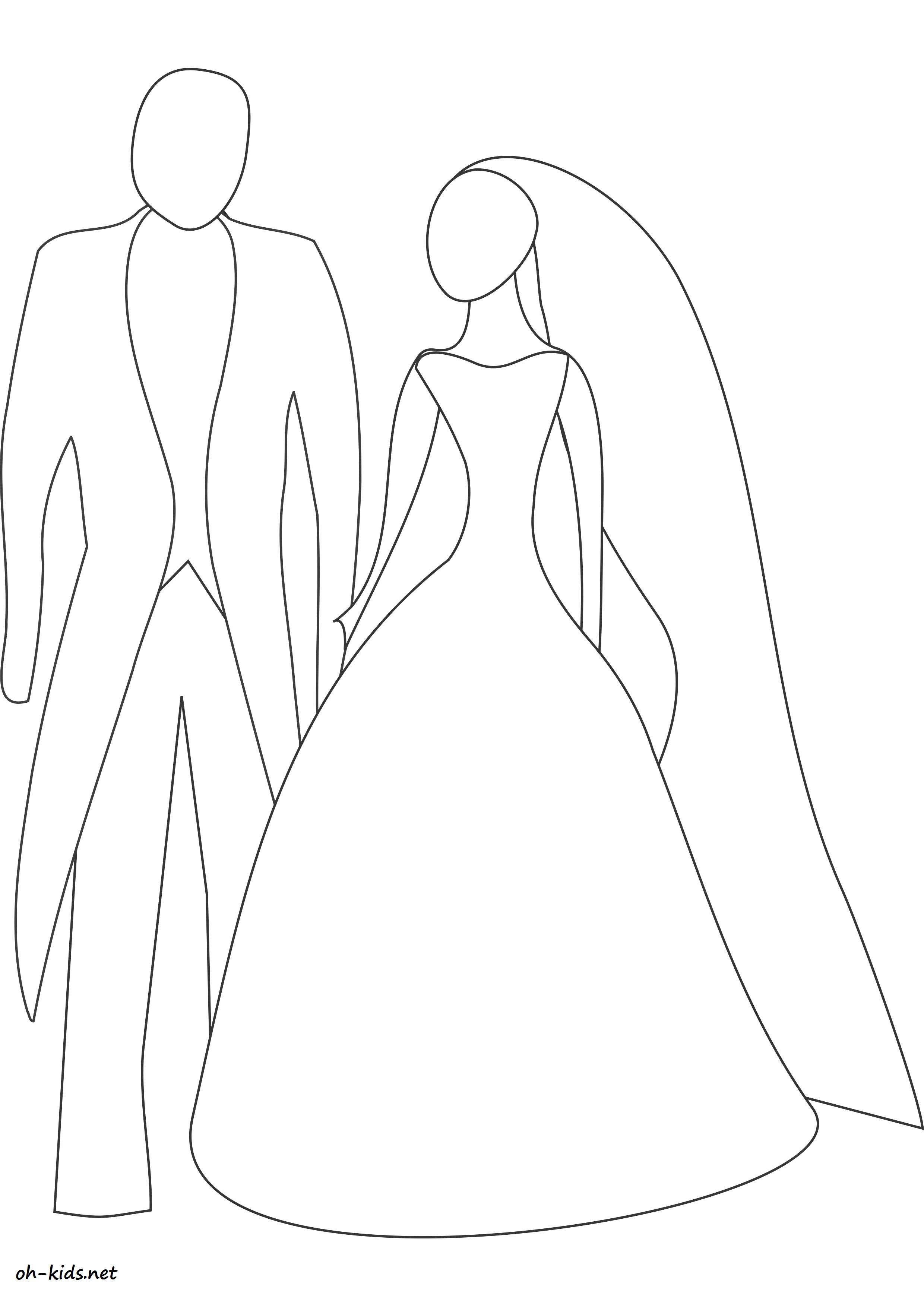 Coloriage mariage  imprimer Dessin 1193