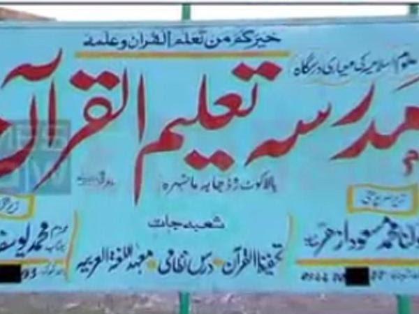 Pakistan exposed! IC-814 hijacking mastermind Yusuf Azhar