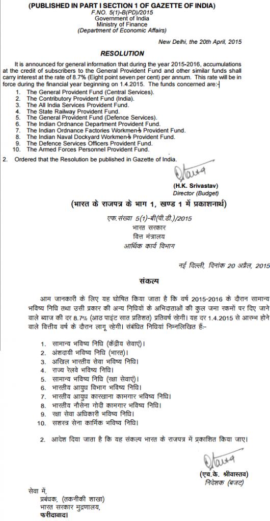 GPF Resolution 2015-16