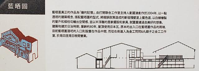 DSCF3871