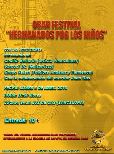 festival-mini