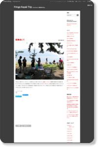 http://oseshiro.hatenablog.jp/entry/2014/06/16/084926