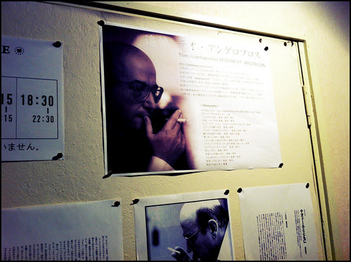 Theo Angelopoulos Japanese obituary