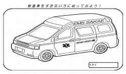 消防車のぬりえ 千葉県栄町公式ホームページ