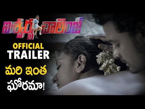 Aishwarya Challenge Movie Trailer