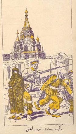 """Muslim cemetery in Baku"" – a cartoon in Molla Nasreddin magazine. Alexander Newsky Cathedral is visible in the background."