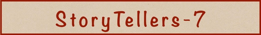 StoryTeller-s Logo