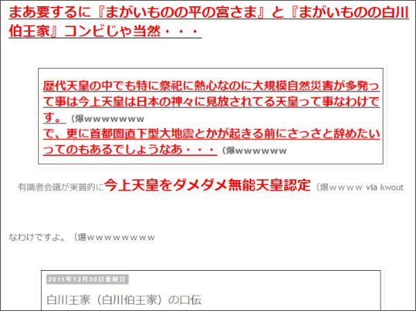 http://tokumei10.blogspot.com/2016/12/blog-post_52.html#more