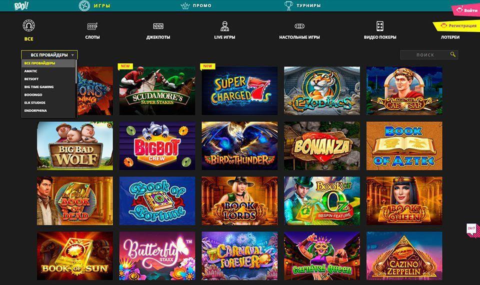 Джекпот – лучшее онлайн-казино на реальные деньги.Играйте на лучших игровых автоматах бесплатно и без регистрации.игровой клуб Джекпот доступен на .