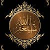 Islamic Art Calligraphy Wallpaper