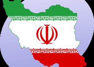 646px-P_icon_Iran_svg