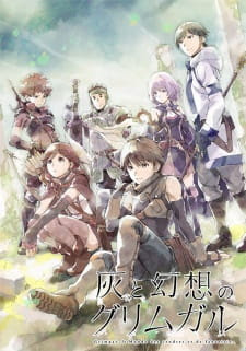 Hai to Gensou no Grimgar picture