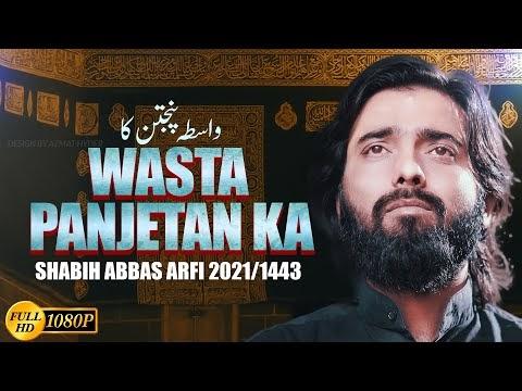 Aye Khuda Wasta Panjatan Ka New Noha 2021-2022 Shabih Abbas Arfi