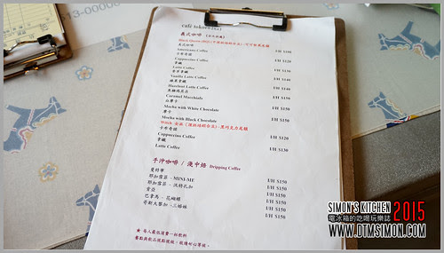 CAFE TOKORO11.jpg