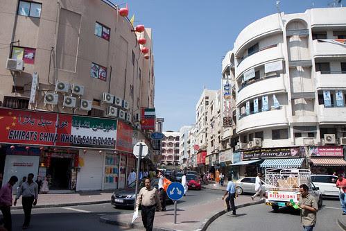 Dubai China Whole Sale Plaza