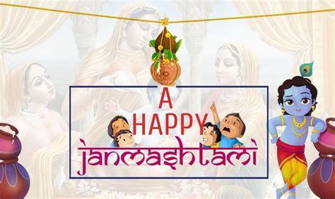 happy krishna janmashtami dahi handi   govinda