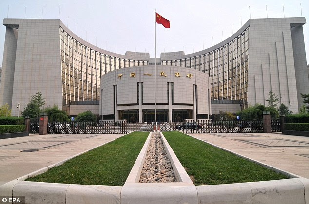 The headquarters of the People's Bank of China (PBOC) in central Beijing, China