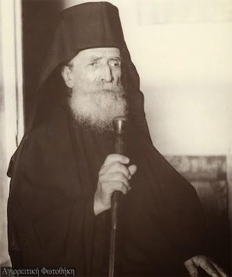 Δανιήλ ιερομόναχος Κατουνακιώτης (1880-1951)