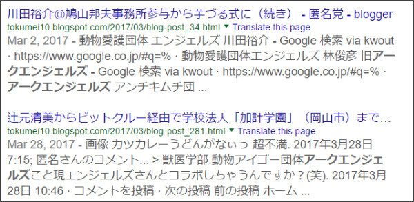 https://www.google.co.jp/#q=site://tokumei10.blogspot.com+%E3%82%A2%E3%83%BC%E3%82%AF%E3%82%A8%E3%83%B3%E3%82%B8%E3%82%A7%E3%83%AB%E3%82%BA&tbs=qdr:y