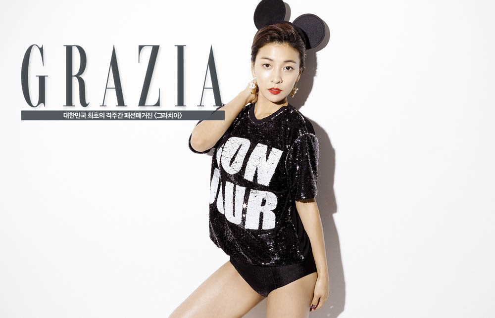 f(x) Luna - Grazia Magazine December Issue '14