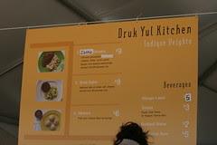 Bhutan on the National Mall - Smithsonian FolkLife Festiva