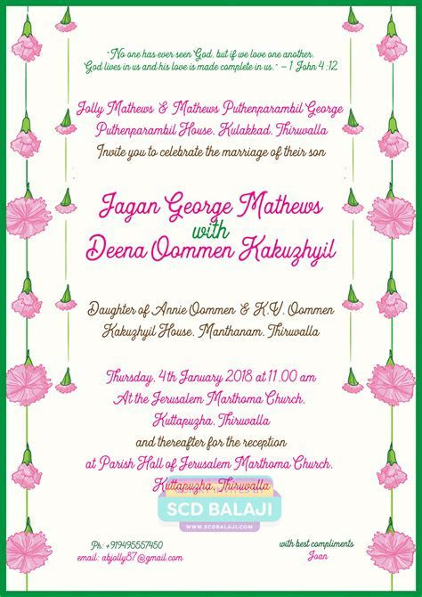 Quirky Indian Wedding Invitations   Kerala Christian