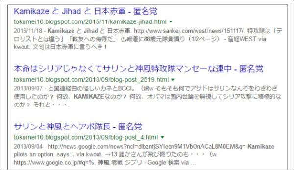 http://tokumei10.blogspot.com/2017/03/blog-post_17.html