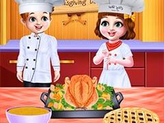 الشيف التوائم: طبخ عشاء عيد الشكر