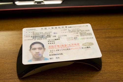 Alien Registration Card