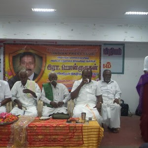 Ponmurugan_function37