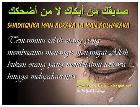 kalimat kalimat indah bahasa arab kata bijak