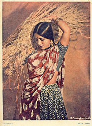 File:Kisan Kanya 1937.jpg
