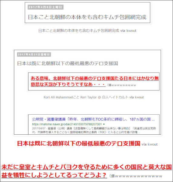http://tokumei10.blogspot.com/2017/05/sheila-miyoshi-jageroberlin-college.html