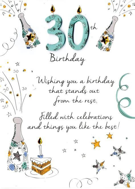 Male 30th Birthday Greeting Card   Cards   Love Kates