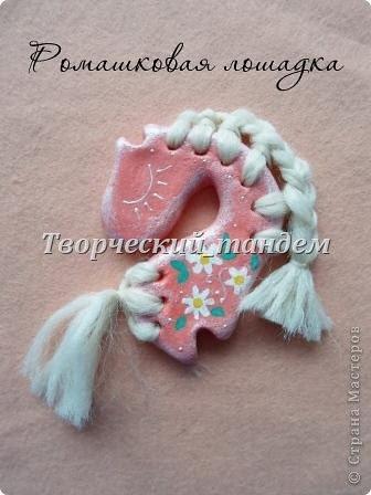 http://data15.gallery.ru/albums/gallery/159474-d0ed1-73605794-m750x740-u9e64b.jpg