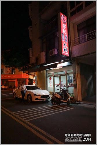 寧記麻辣鴛鴦火鍋01.jpg