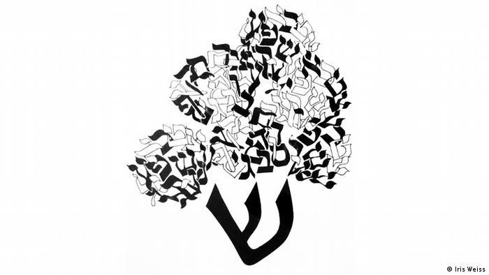 Hebräische Schriftzeichen schwarzes    Feuer - weißes Feuer (Iris Weiss)
