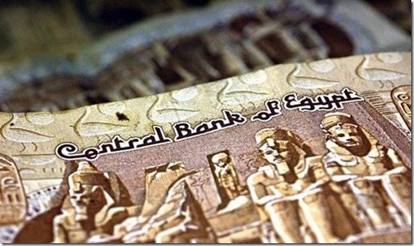 أسعار العملات بالجنية المصرى