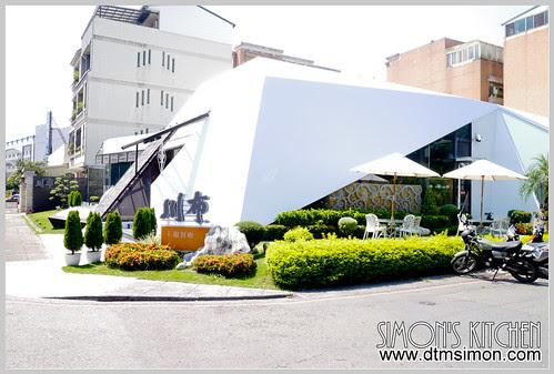 川布主題餐廳01.jpg