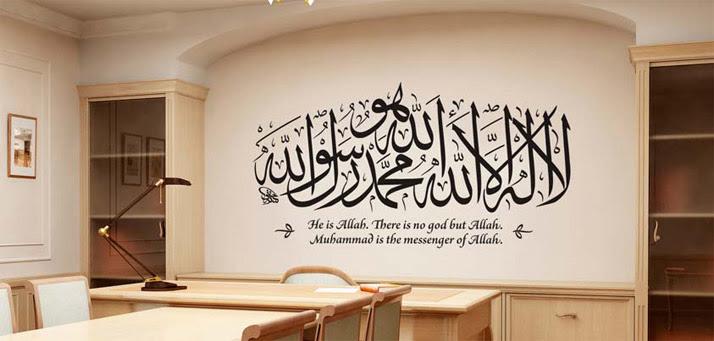 Islamic Wall Decals from Irada Arts