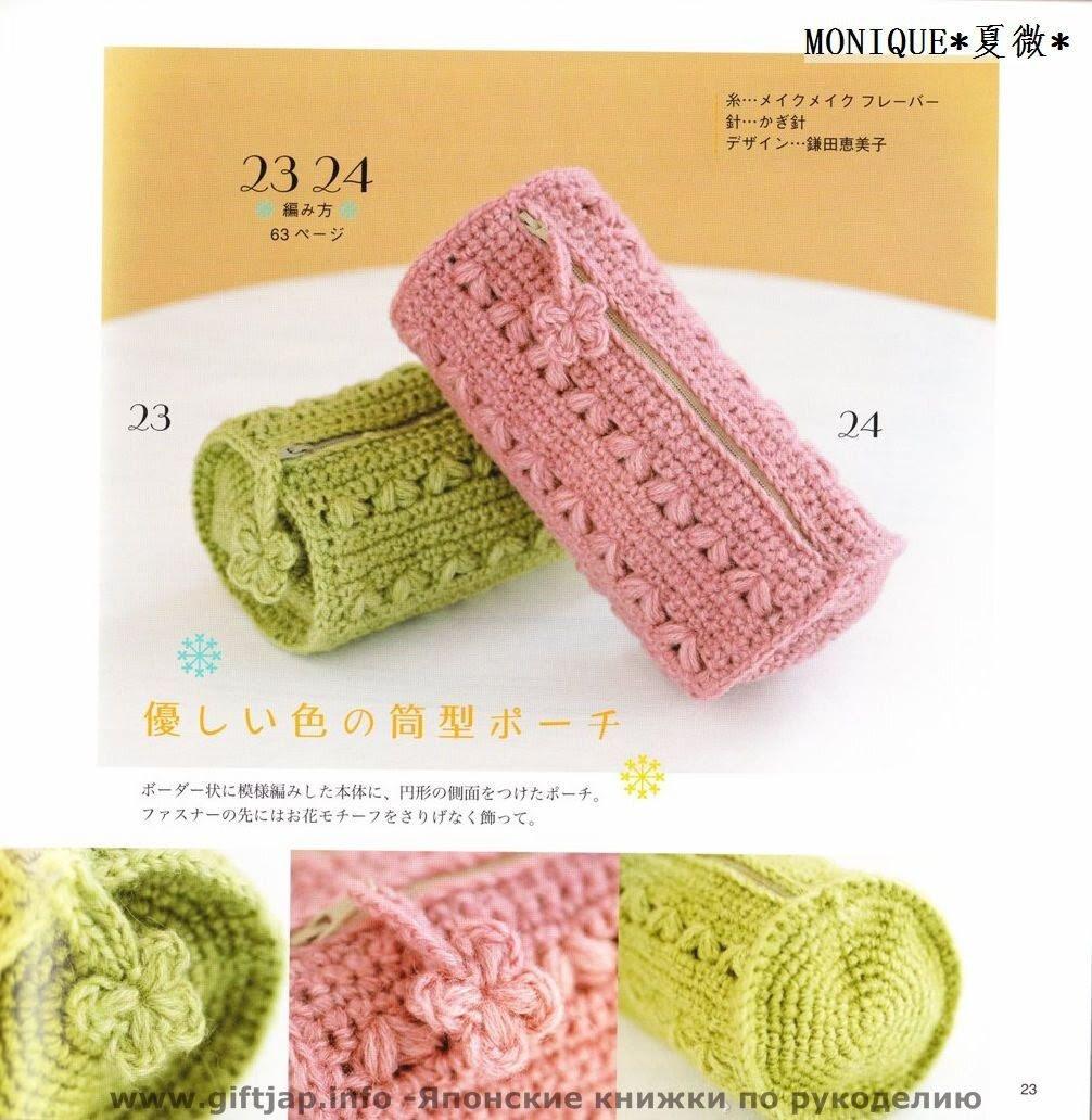 6188ff4e8 Ro Trico e Croche Mania | Muitos graficos de croche, trico e ponto cruz