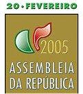 Legislativas 2005