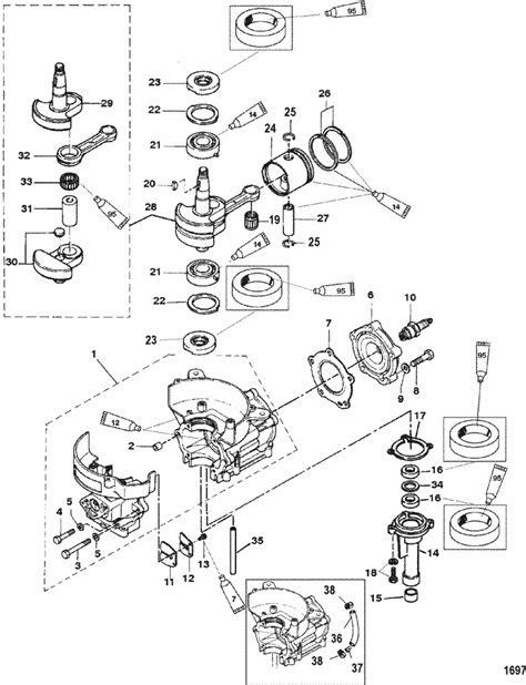 Mercury Marine 4 HP (2-Stroke) Cylinder Block / Crankshaft