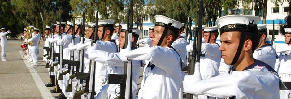 Αποτέλεσμα εικόνας για Προκήρυξη Στρατιωτικές Σχολές 2019 αιτησεις αριθμος εισακτεων